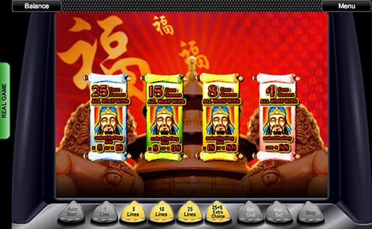 Lucky 88 Feature Bonus Options